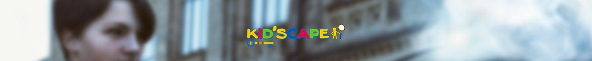 ecole des sorciers kidscape.jpg
