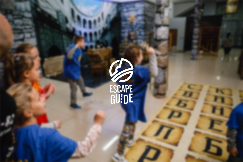 escape game lille.jpg